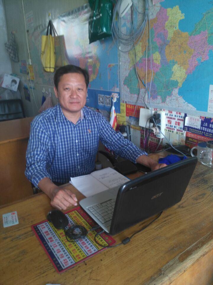 淄博到开封物流专线(淄博良乡国通货运中心)