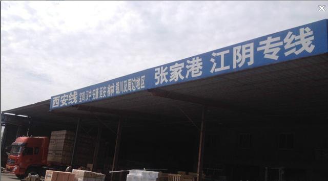 宁波到温州物流专线(佳丰物流(宁波分公司)有限公司)