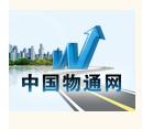 天津到青岛物流专线(天津市超越物流有限公司)
