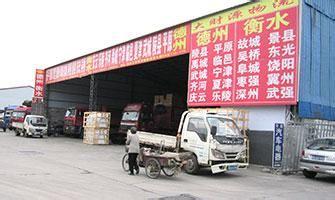 上海到盐城物流专线(上海厚勤物流有限公司)