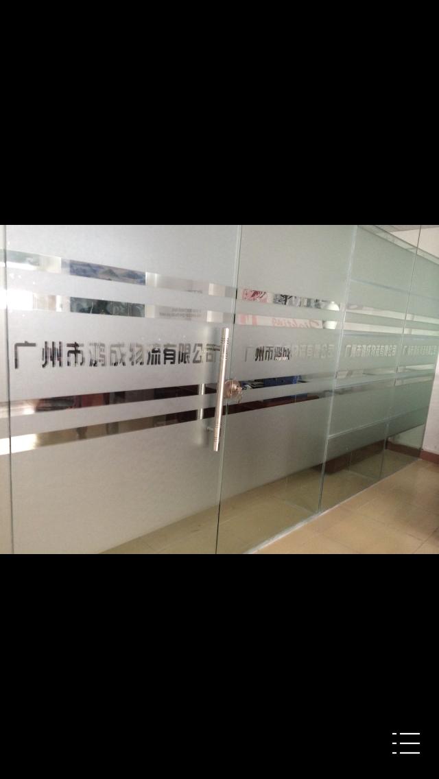 江门到台州物流专线(鸿成物流(江门)有限公司)