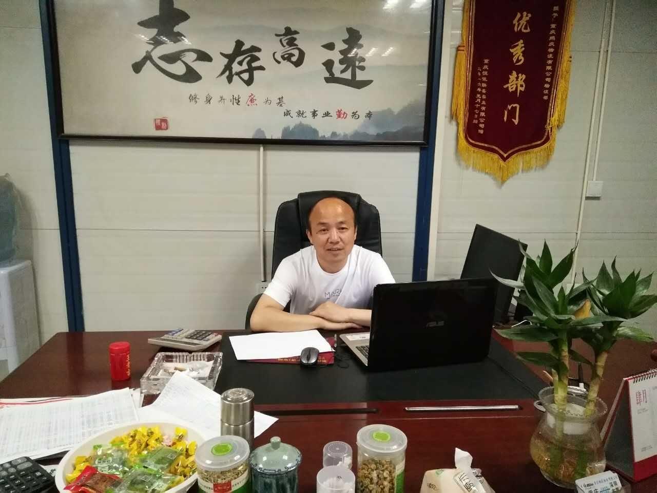 重庆到邢台物流专线(重庆民华货运代理有限责任公司)