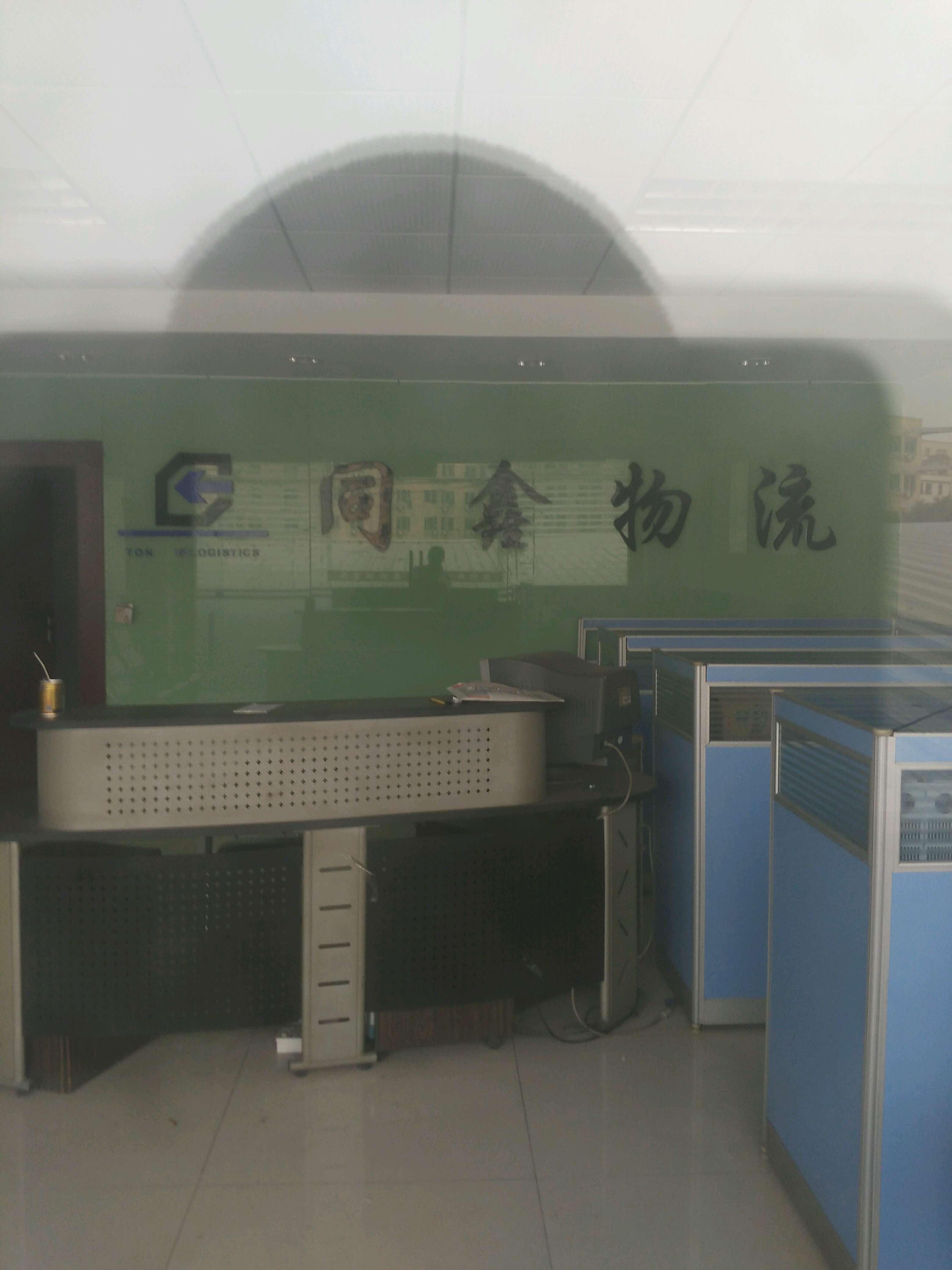 广州到韶关物流专线(广州市同鑫物流有限公司)