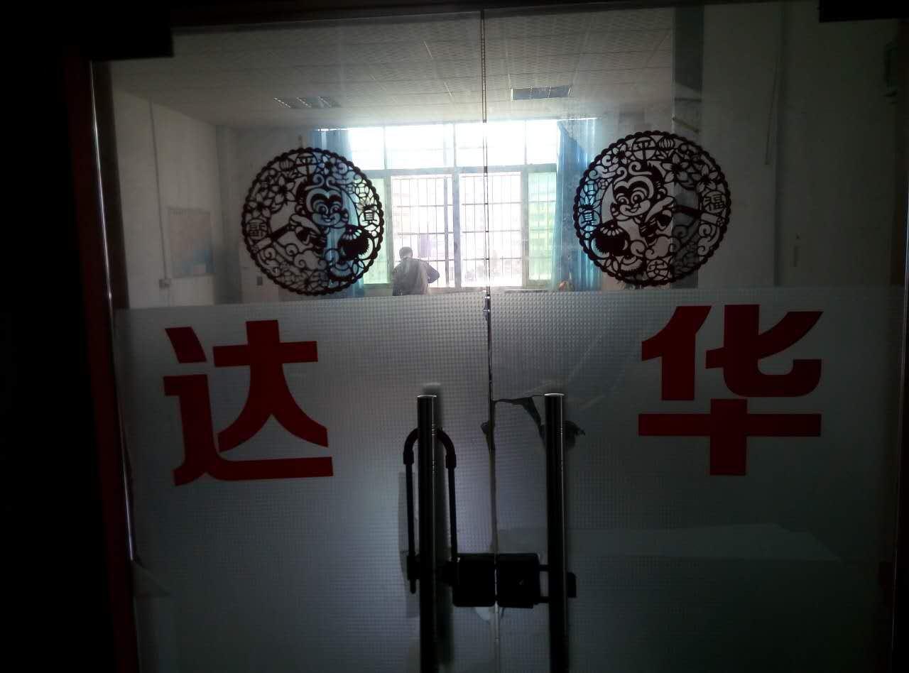 广州到沧州物流专线(广州市达华物流有限公司)