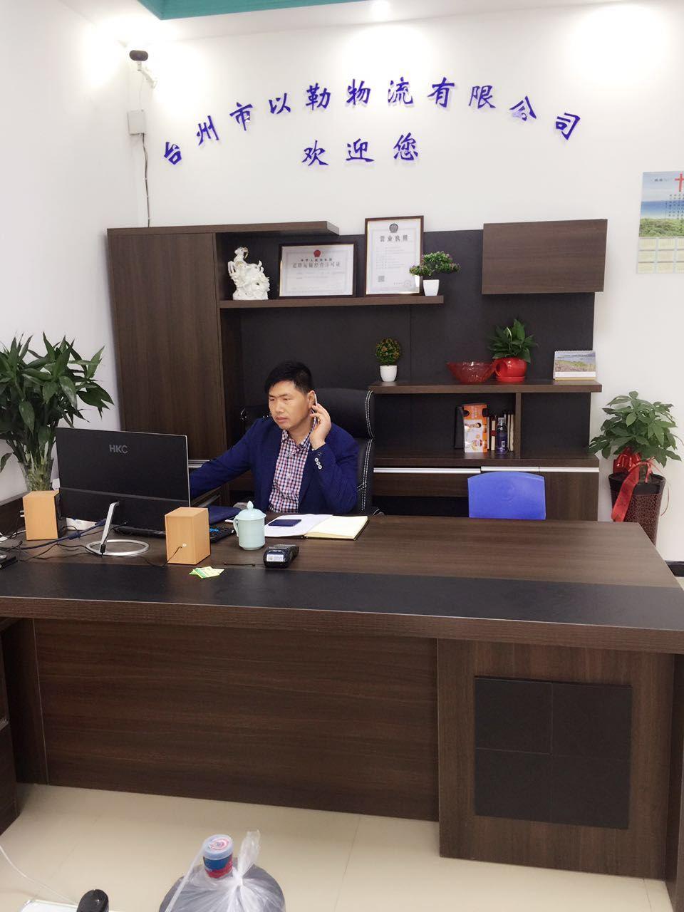台州到西安物流专线(台州以勒物流有限公司)