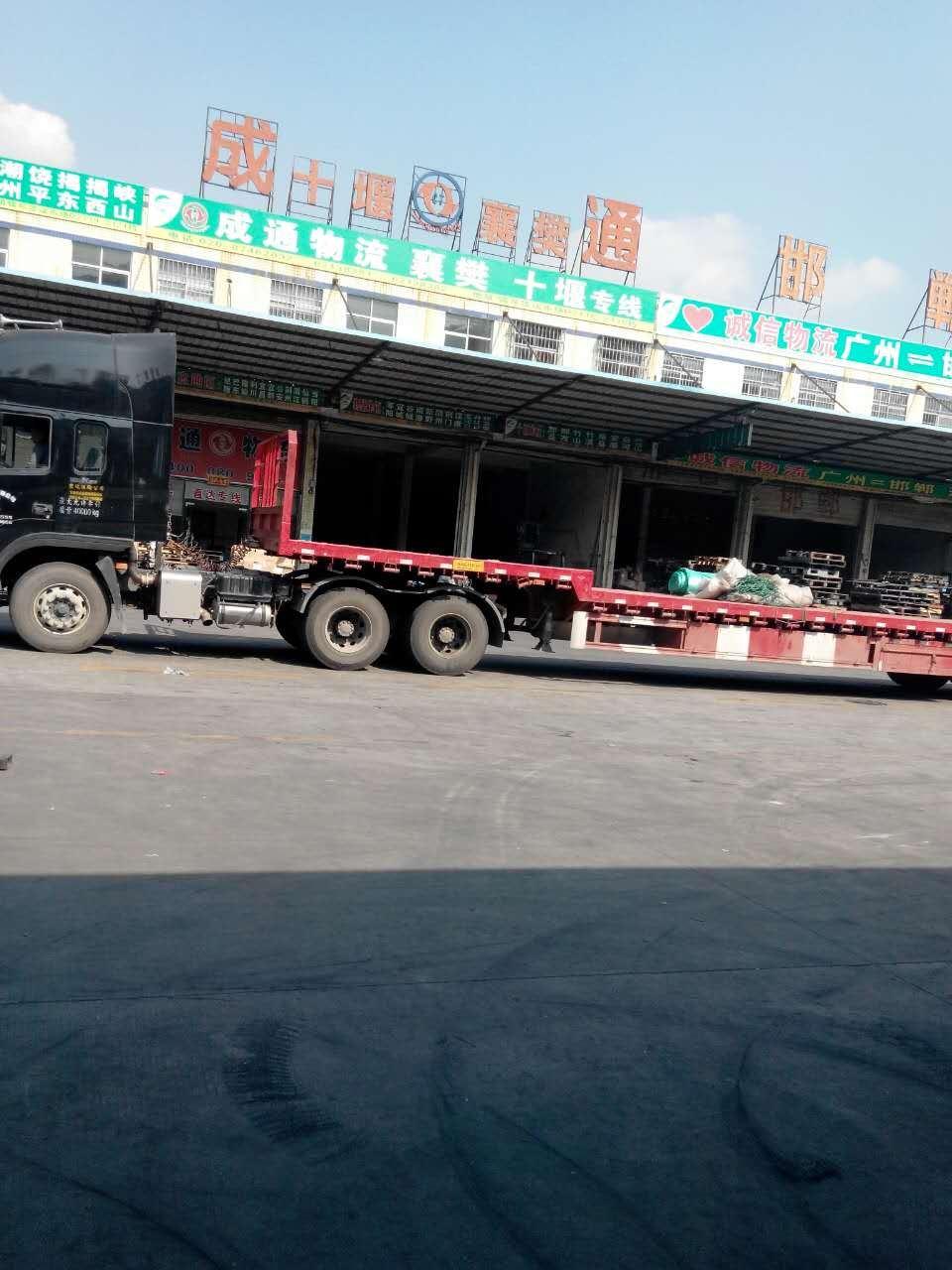 广州到潍坊物流专线(广州市成通物流有限公司)