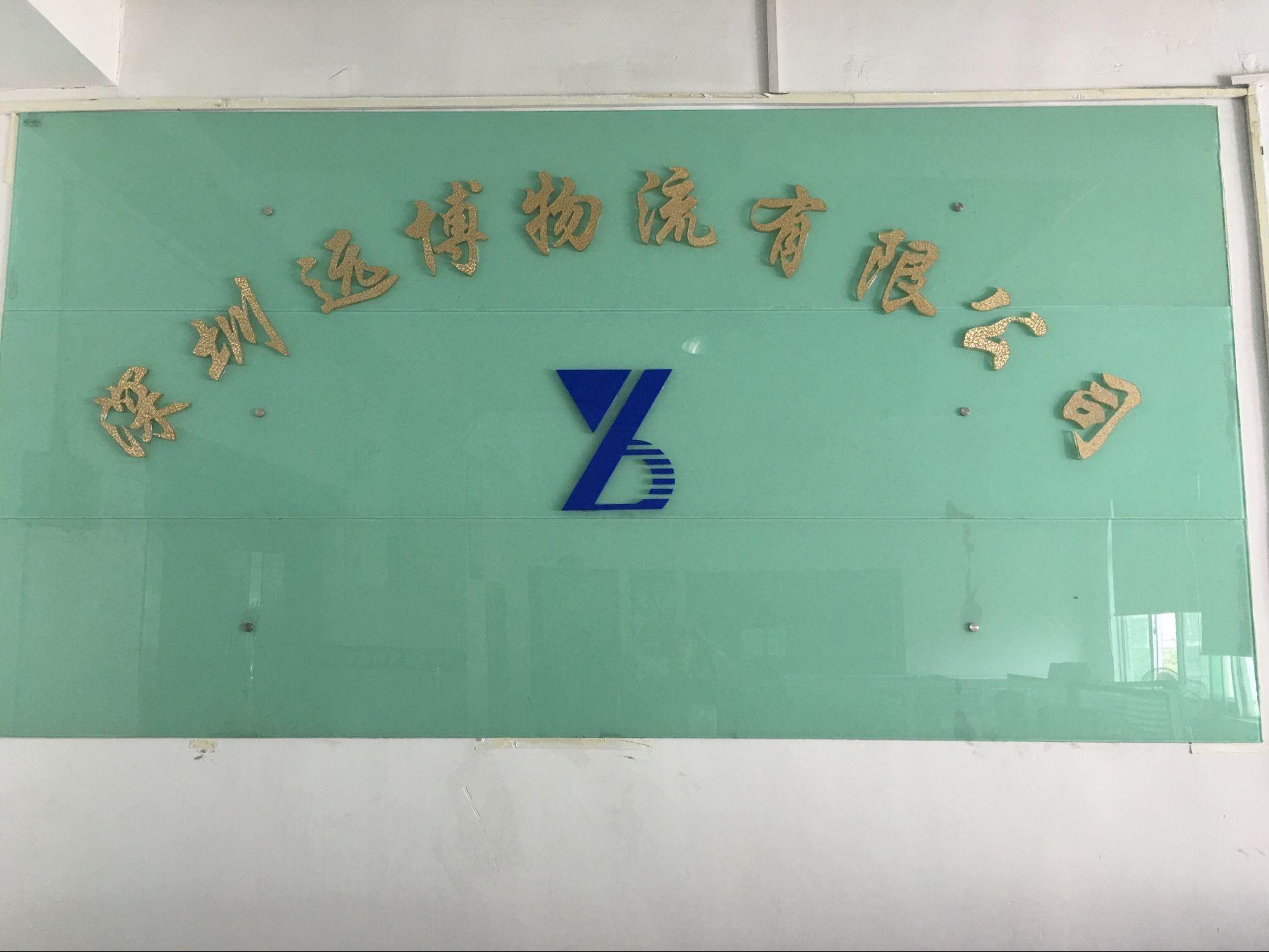 深圳到呼和浩特物流专线(深圳市远博物流有限公司)