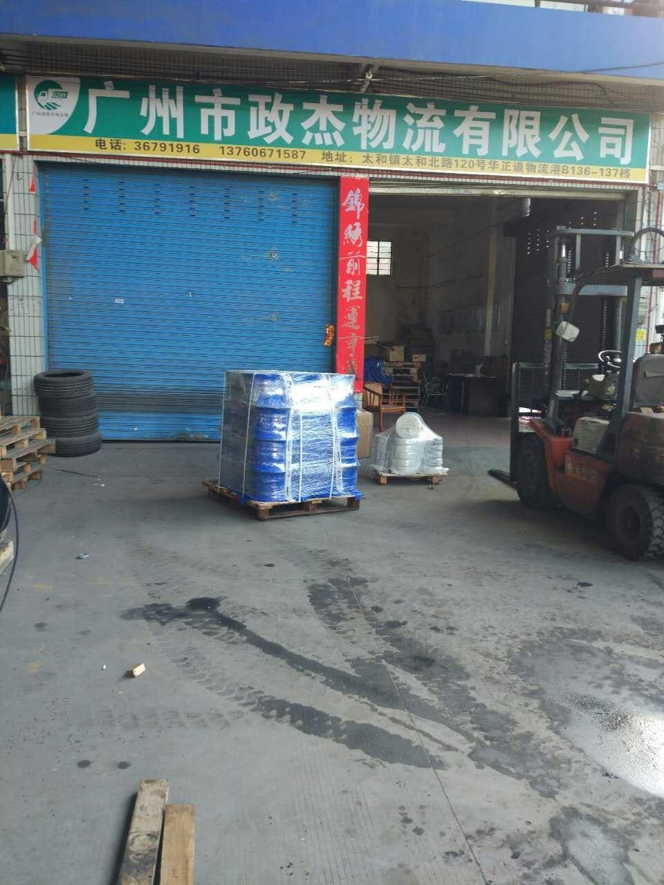 广州到沧州物流专线(广州市顺丰货运中心)