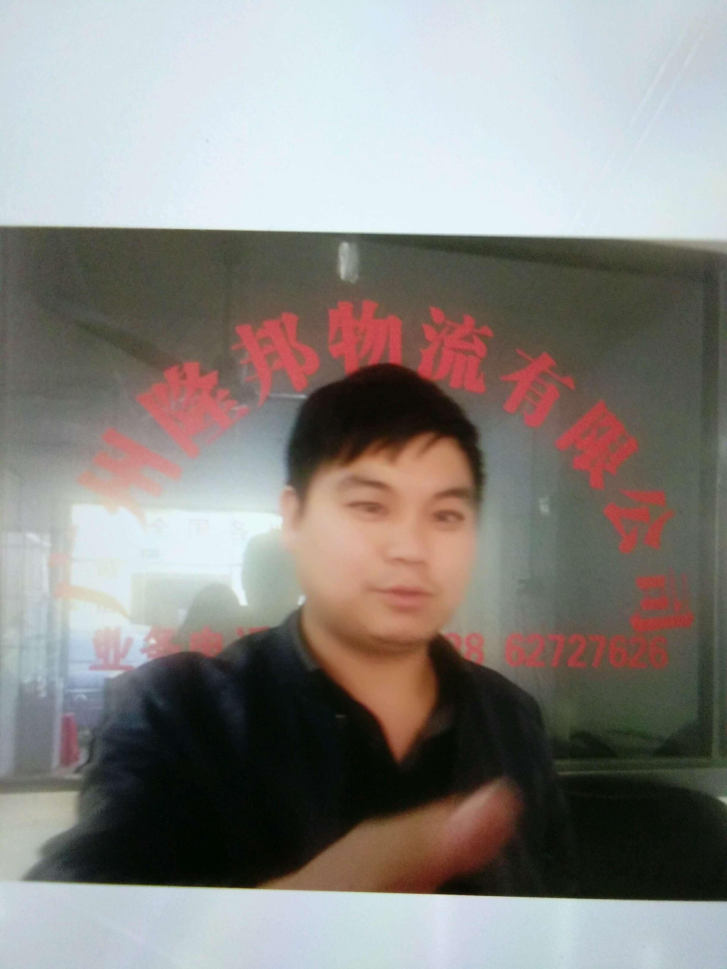 清远到晋中物流专线(广州隆邦物流有限公司)
