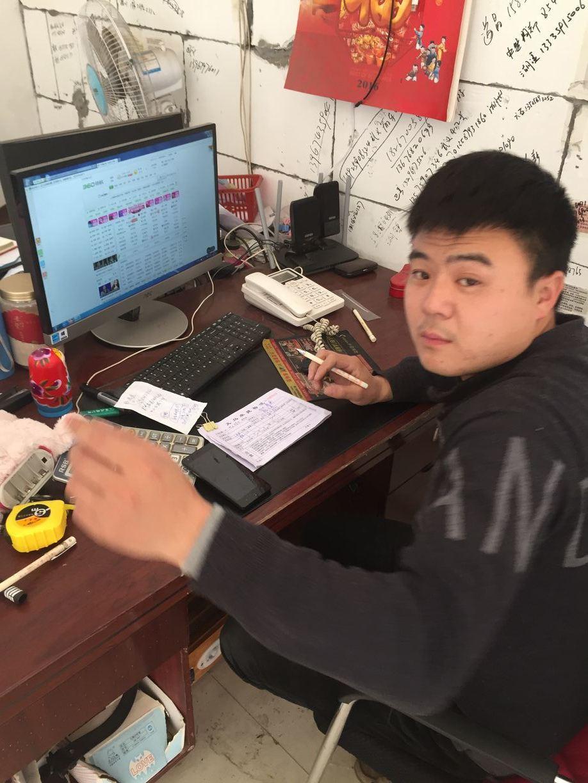金华到东营物流专线(义乌华远物流货运中心)