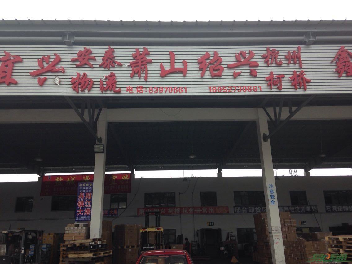 重庆到惠州物流专线(江西安泰物流有限公司重庆分理处)