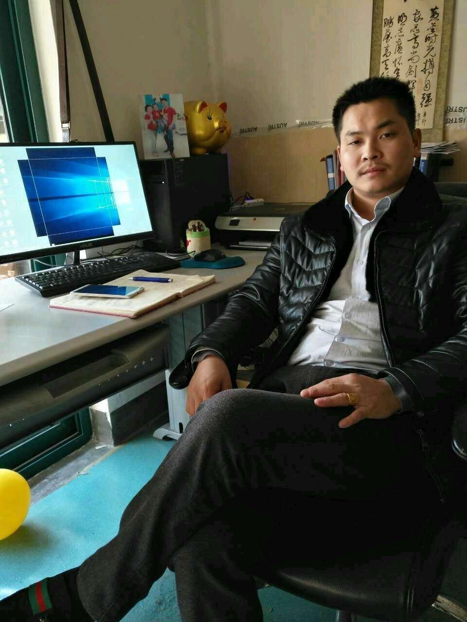 上海到巴音郭楞州物流专线(上海超猛物流有限公司)