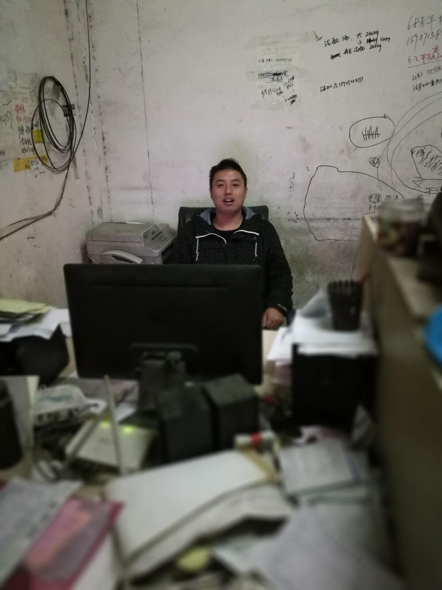 湖州到潍坊物流专线(杭州环行物流有限公司)