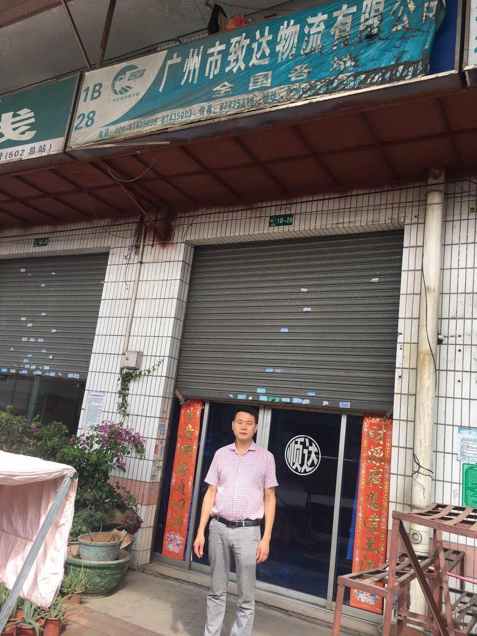 常州到上海物流专线(致达物流(常州)有限公司)