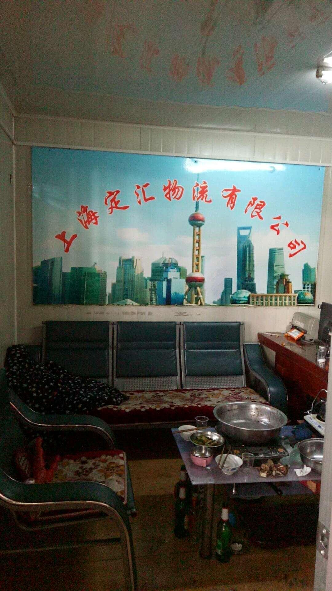 上海到阿坝物流专线(上海定汇物流有限公司)