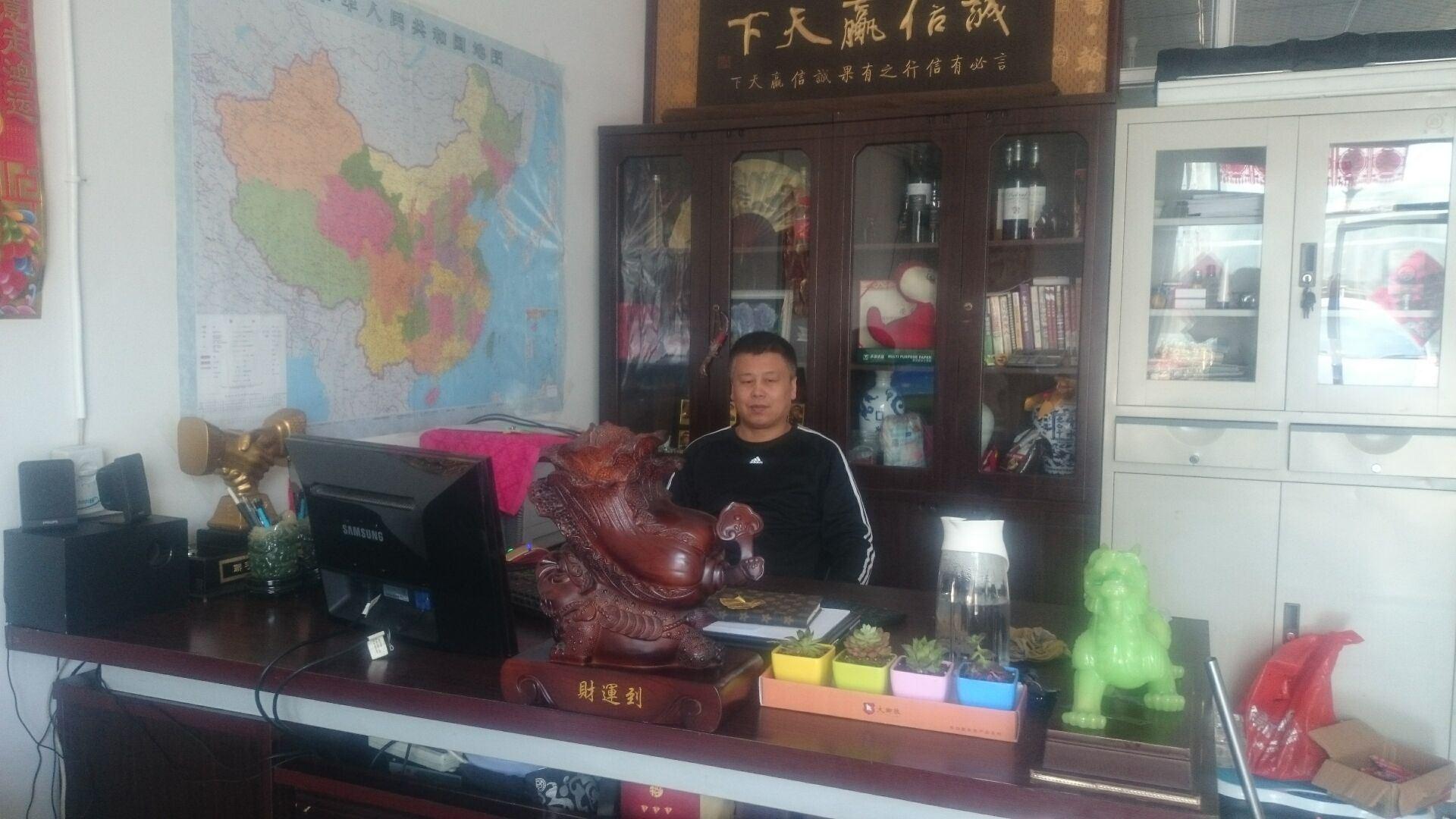 北京到德宏物流专线(北京顺通安快运输有限公司)