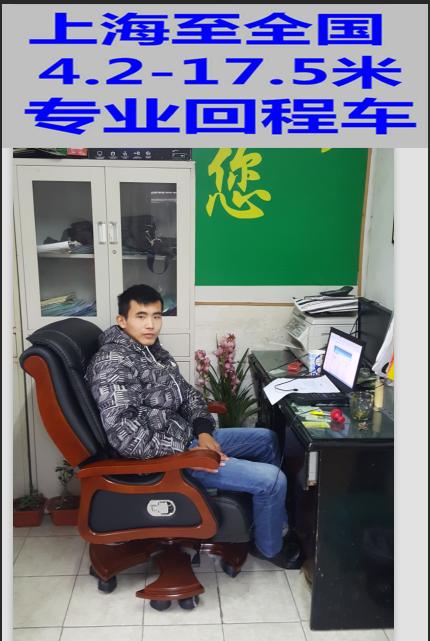 上海到扬州物流专线(上海湾达物流有限公司)