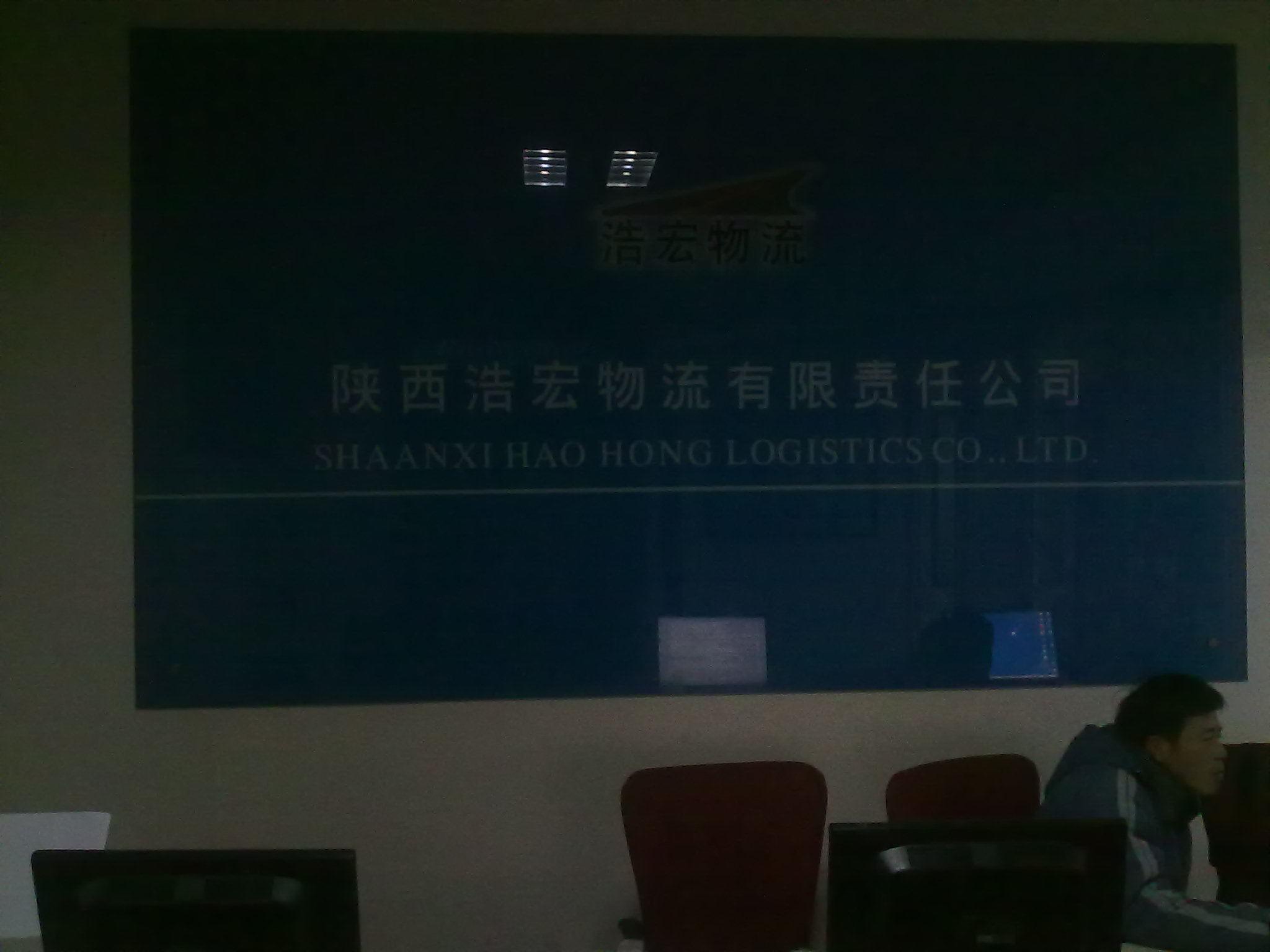 西安到天津物流专线(西安小海货运中心)