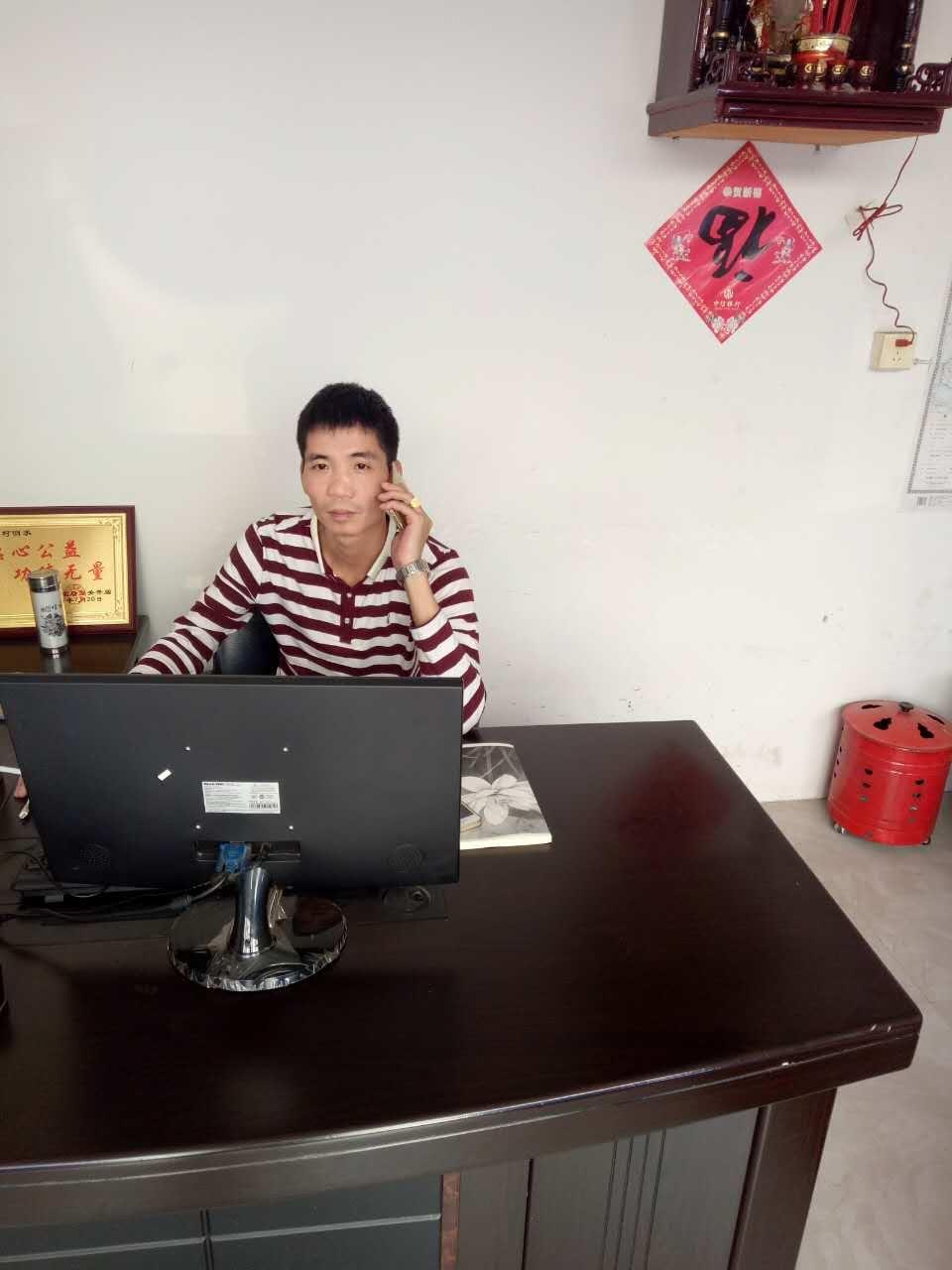 漳州到辽阳物流专线(漳州闽荣货运有限公司)